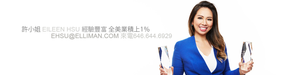 NYC CHINESE SPEAKING REAL ESTATE AGENT
